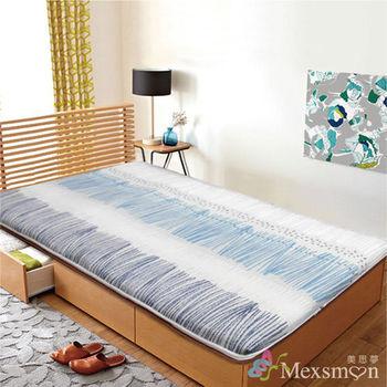 【Mexsmon美思夢 】大草原冬夏兩用青白鋪棉床墊(5X6尺雙人)_藍
