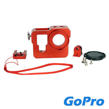 CityBoss GOPRO HERO 3/4 外框固定架 紅