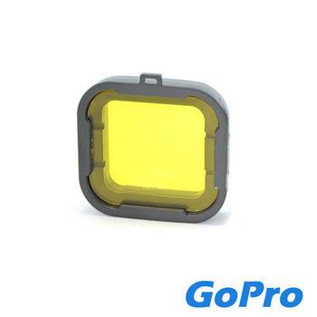 CityBoss GOPRO 潛水用黃色濾鏡