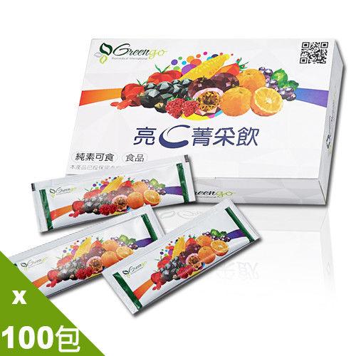 綠立生醫Greengo亮C菁采飲(10ml×100包)
