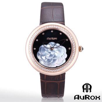AuRox歐銳時 山茶花貝殼浮雕不銹鋼石英鑽錶(AR1121-玫瑰金)