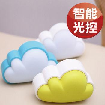 【韓國創意】智能光控 氣氛雲朵夜燈 LED夜燈(溫和不刺眼)
