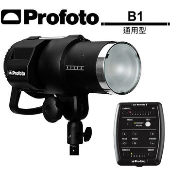 Profoto B1 500 AIR TTL 離機閃光燈套組(公司貨)-通用型