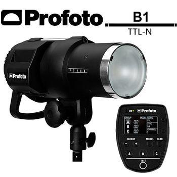 Profoto B1 500 AIR TTL 離機閃光燈套組(公司貨)-TTL-N型
