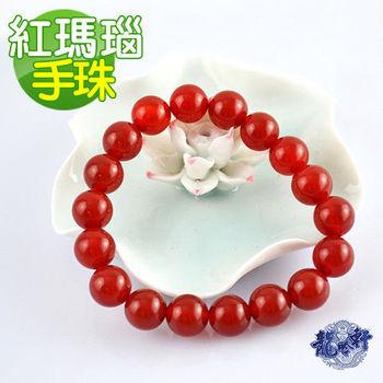 【龍吟軒】10mm紅瑪瑙開運手珠