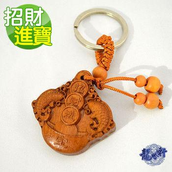 【龍吟軒】天然花梨木精雕招財進寶鑰匙圈/吊飾
