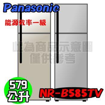★加碼贈好禮★Panasonic國際牌579L變頻雙門冰箱NR-B585TV