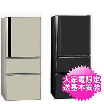 ★加碼贈好禮★Panasonic 國際牌 EcoNavi科技 610L三門變頻冰箱 NR-C618HV