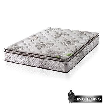 【金鋼床墊】正三線乳膠涼爽舒柔加強護背型3.0硬式彈簧床墊-雙人特大6x7尺