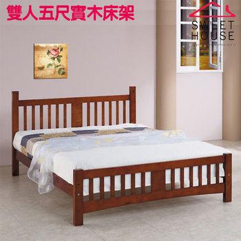 【甜美家】典華實木雙人5尺床組(樟木色)
