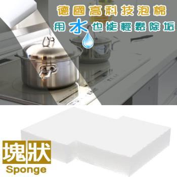Sponge 德國高科技泡棉進口魔術擦(12入)