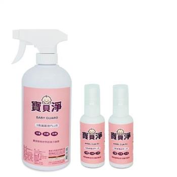 3效滅菌液Plus補充組,3秒細菌病毒崩 解,可預防腸病毒, 嬰幼兒使用好放心,升級版乾洗手