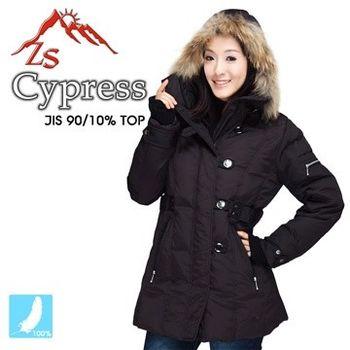 ZS Cypress 個性軍裝女款羽毛外套