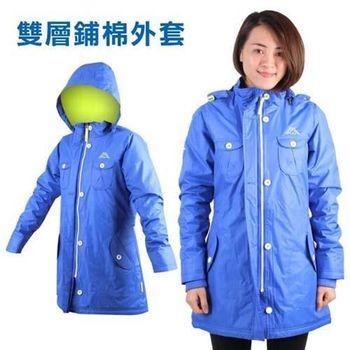 【KAPPA】女雙層外套-鋪棉 保暖 防風 防潑水 風衣 藍黃