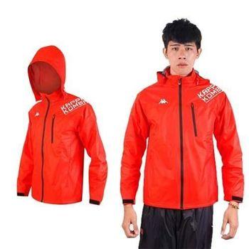 【KAPPA】男防風衣外套-保暖 刷毛 防潑水 連帽外套 橘紅