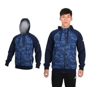 【ADIDAS】男運動外套- 連帽 愛迪達 丈青藍