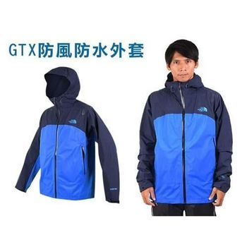 【THE NORTH FACE】男防風防水連帽外套- GORE-TEX 藍丈青