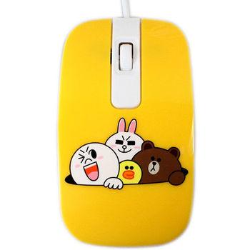 Line Friends 流線造型光學滑鼠-黃色