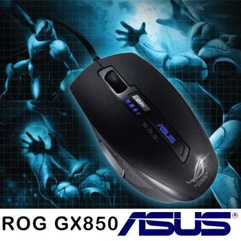 ASUS 華碩 ROG GX850 雷射電競滑鼠 5000 dpi