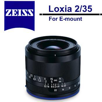 蔡司 Carl Zeiss Loxia 2/35 (公司貨) For E-mount