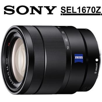 【保護鏡(55)+拭筆+大清】SONY 卡爾蔡司 Vario-Tessar T* E 16-70mm F4 ZA OSS (SEL1670Z)(公司貨)