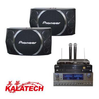美華 Pioneer專業喇叭 金曲歡唱卡拉OK組(K-889)
