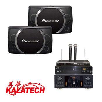 美華  Pioneer專業喇叭 極致奢華卡拉OK組(K-889)