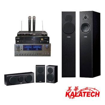 美華 YAHMAHA專業揚聲器 驚豔全場卡拉OK組(K-889)