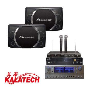 美華  Pioneer專業喇叭 我是歌手卡拉OK組(K-889)
