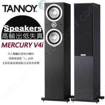 TANNOY MERCURY V4i 落地型喇叭