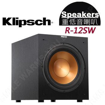 Klipsch R-12SW 12吋重低音喇叭