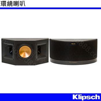 Klipsch R-14S 環繞型喇叭