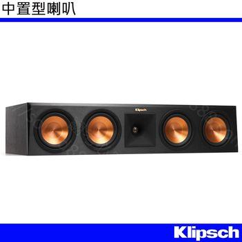 Klipsch RP-450CA 中置型喇叭