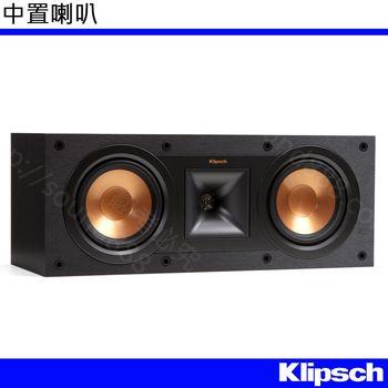 Klipsch R-25C 中置型喇叭