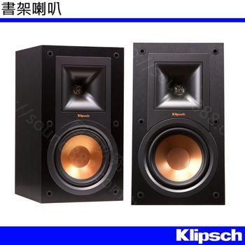 Klipsch R-15M 書架型喇叭