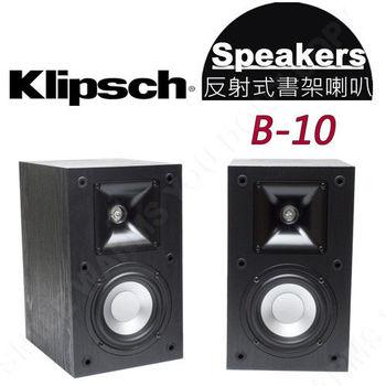 Klipsch Synergy B-10 書架喇叭