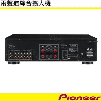 Pioneer先鋒 Super Audio CD播放機 PD-10