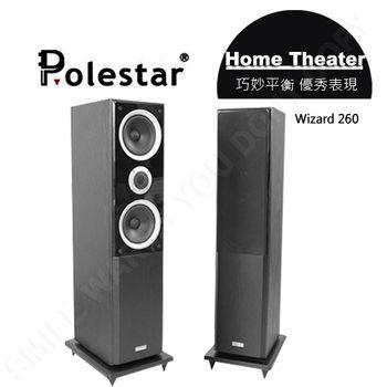 【POLESTAR】(WIZARD260)卡拉ok專用 落地式 主喇叭