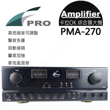 FPRO PMA-270 卡拉OK綜合擴大機