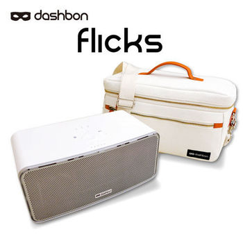 【Dashbon】Flicks 行動無線藍芽喇叭投影機家庭劇院加專屬包組 140WH