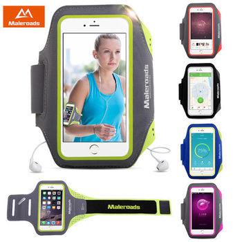 Maleroads 防汗 透氣 5吋手機通用型 運動臂帶/臂包 (原裝包裝)