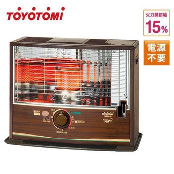【日本製 TOYOTOMI】RS-D30D 傳統型煤油爐