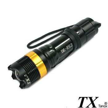 【特林TX】LED升級變焦手電筒(T-8459A-1591b)