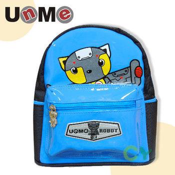 【UnMe】機器人學齡前幼童小背包 (藍色)