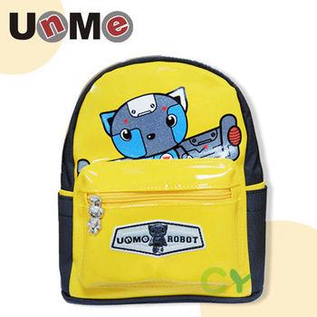 【UnMe】機器人學齡前幼童小背包 (黃色)
