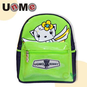 【UnMe】機器人學齡前幼童小背包 (綠色)