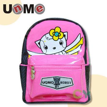 【UnMe】機器人學齡前幼童小背包 (桃粉紅)