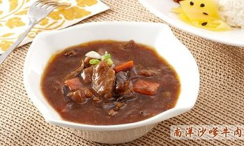 【常饌】即食美味調理大餐B〈16包〉300g-南洋沙嗲牛肉*4/咖哩雞肉*4/沙茶羊肉*4/三杯雞*4