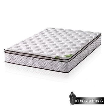 【金鋼床墊】正三線乳膠舒柔加強護背型3.0硬式彈簧床墊-雙人特大6x7尺