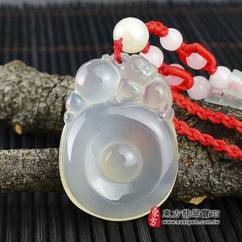 【東方翡翠寶石】如意吉祥原色玉髓花件吊墜(原色瑪瑙) LU020